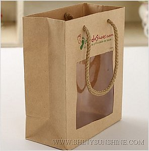 Custom Kraft paper gift bag with handles with logo design.